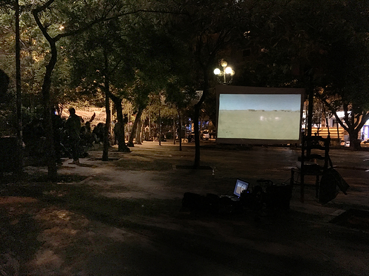 To Be Here, single-channel film as screened as part of Después del Futuro in Excharia Square, Athens, 2016